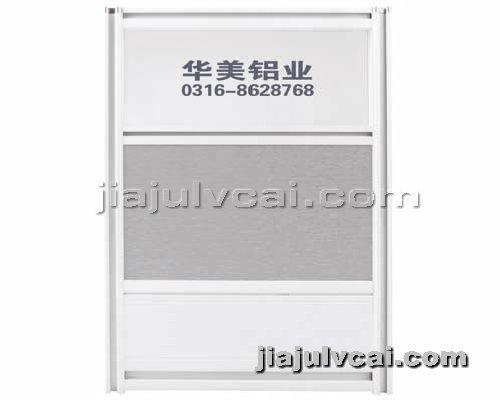 家具铝材提供生产天津批发铝扣边厂家厂家